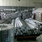 Aluminum Extrusion Raw materials